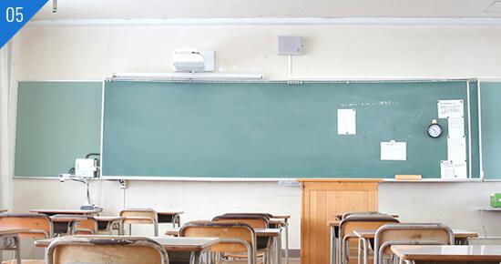 普通教室・特別教室